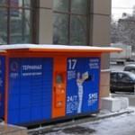Новый способ доставки — терминалы QIWI Post