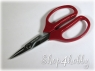 Ножницы-кусачки «крафт» (Япония)