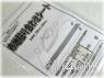 Термоклей для ткани (Япония)